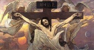 В.М. Васнецов. Распятый Иисус Христос