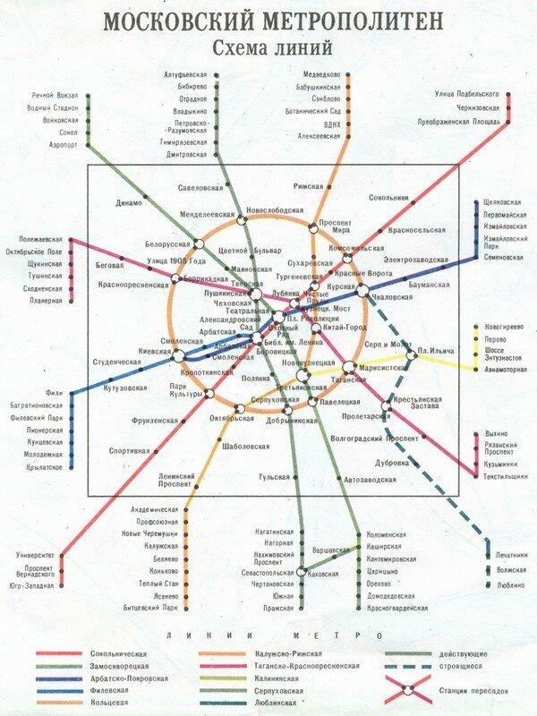 metro.ru-1993map-small3.jpg