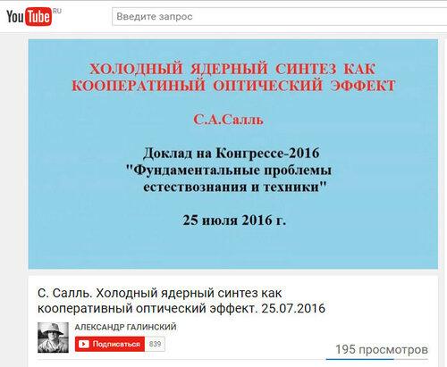 https://img-fotki.yandex.ru/get/194778/223316543.53/0_1e6e5e_ba9d7238_L.jpg