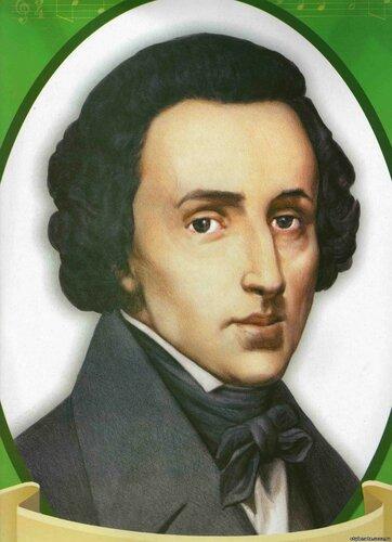 Шопен (1 марта 1810 - 17 октября 1849) покинул этот мир в 39 лет