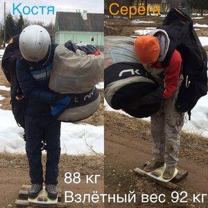 https://img-fotki.yandex.ru/get/194778/27252461.1a/0_d2a32_5031b030_M.jpg