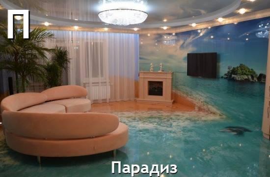 За стенами этой комнаты рай везде.