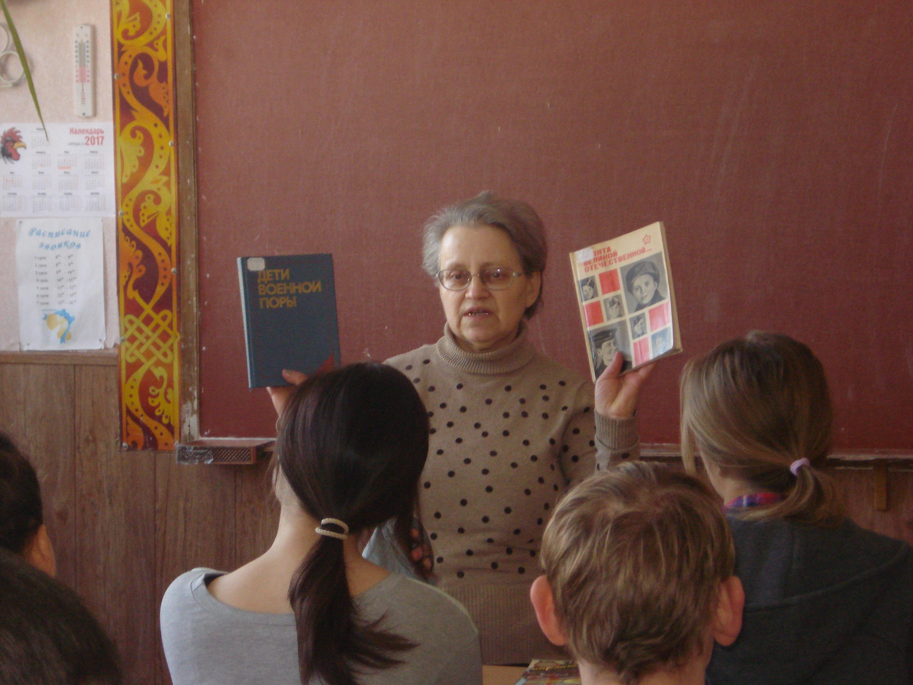 детям - героям войны, донецкая республиканская библиотека для детей, отдел обслуживания учащихся 5-9 классов, патриотическое воспитание детей, юные герои - антифашисты