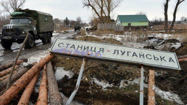 Боевики обстреляли контрольный пост «Майорск»: один человек умер