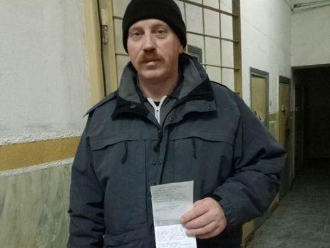 РазыскиваемыйРФ грузинский доброволец Церцвадзе попросил статус беженца