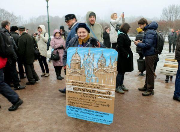Ректоры вузов поторопили Полтавченко спередачей Исаакия РПЦ