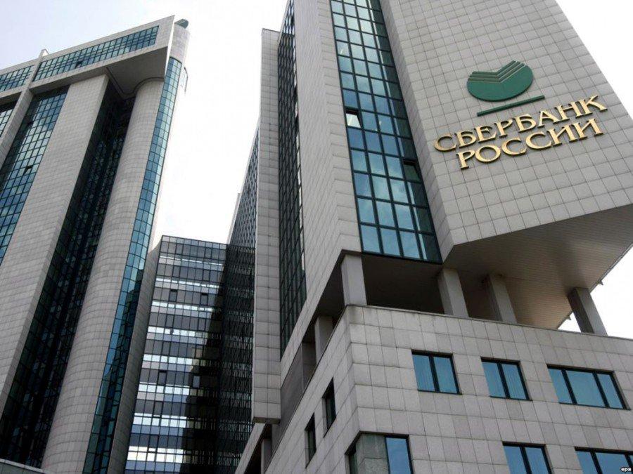 Сберегательный банк сказал, как удалось увеличить чистую прибыль вдва раза заянварь