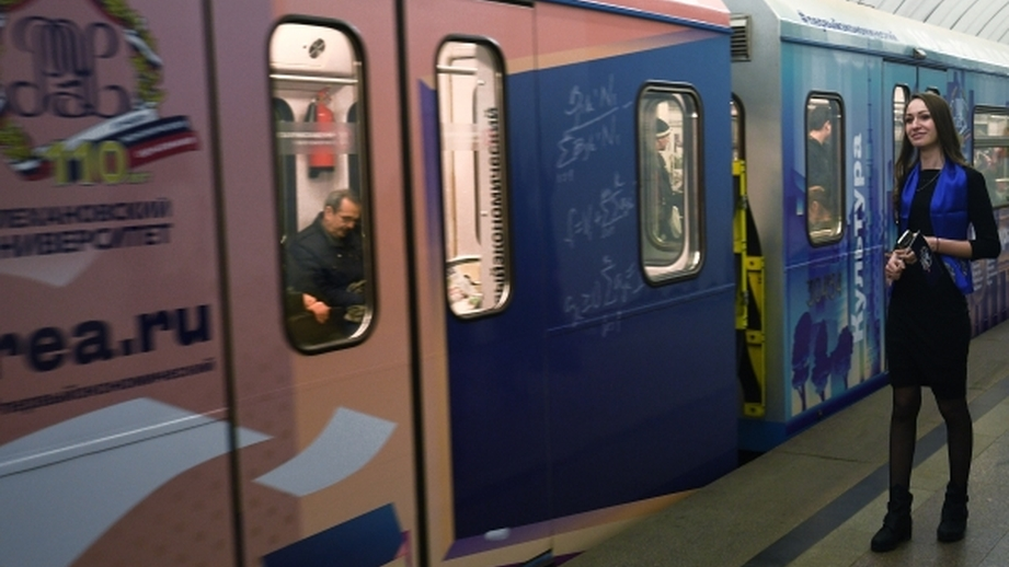 Вмосковском метро появятся поезда сUSB-розетками
