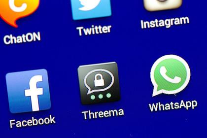 Власти Англии хотят запретить шифрование данных вмессенджерах