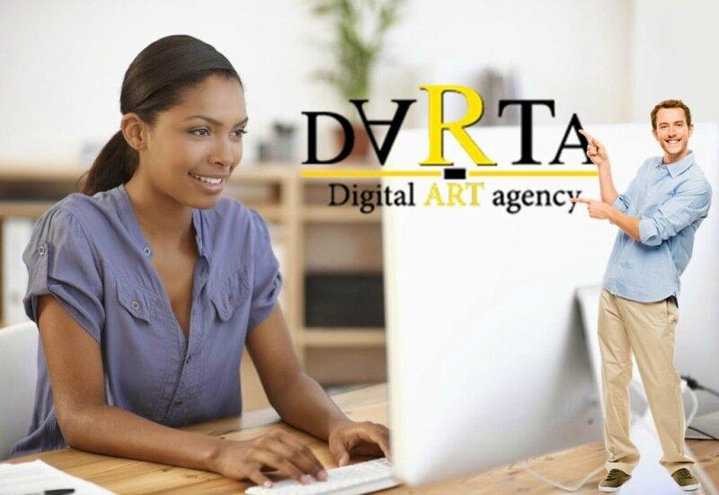 DARTA: интернет акции и вирусный маркетинг на примере рекламного агентства