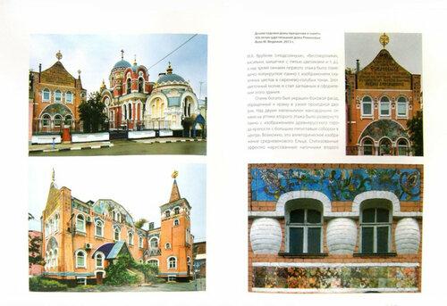 moscow-arh-ceramics-2.jpg
