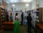 демография, центральная библиотека, мероприятия, выставка, зарождение