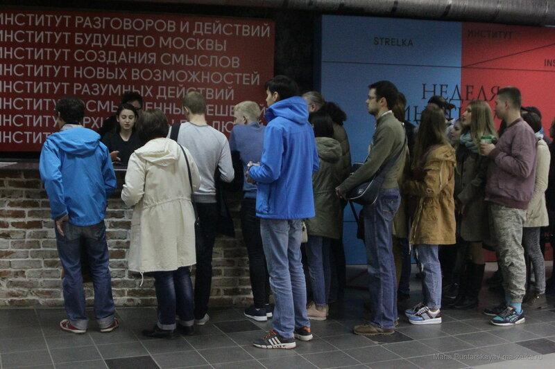 Что рассказывают улицы: Как изучать город, Саратов, Пионер, 16 апреля 2017 года