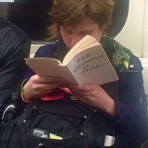 Тем временем в общественном транспорте