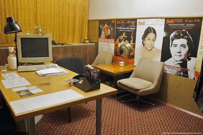 16. Театр Ромэн. администрация. 08.04.17.02..jpg