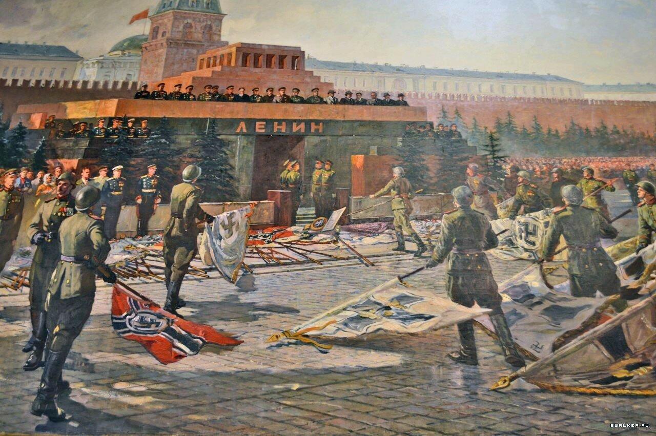 Фашистские штандарты у подножья Мавзолея Ленина