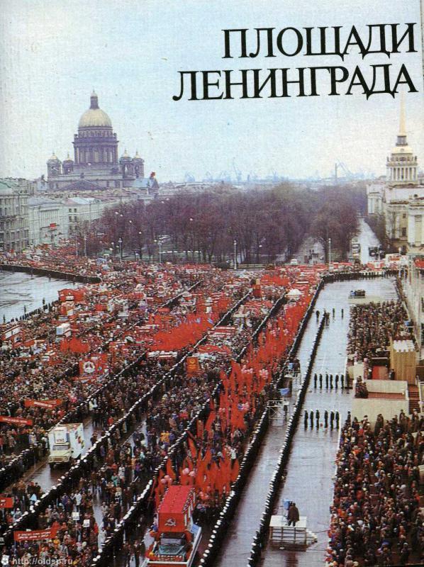 1975-1985.jpg
