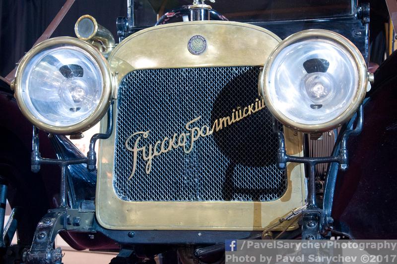 в Сокольниках показали Первые моторы России