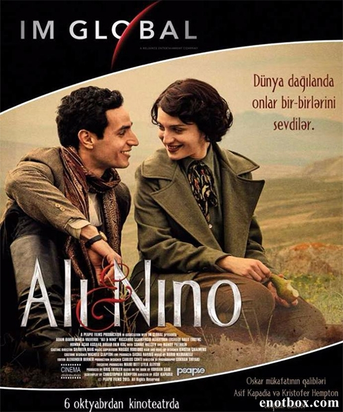 Али и Нино / Ali and Nino (2016/WEB-DL/WEB-DLRip)