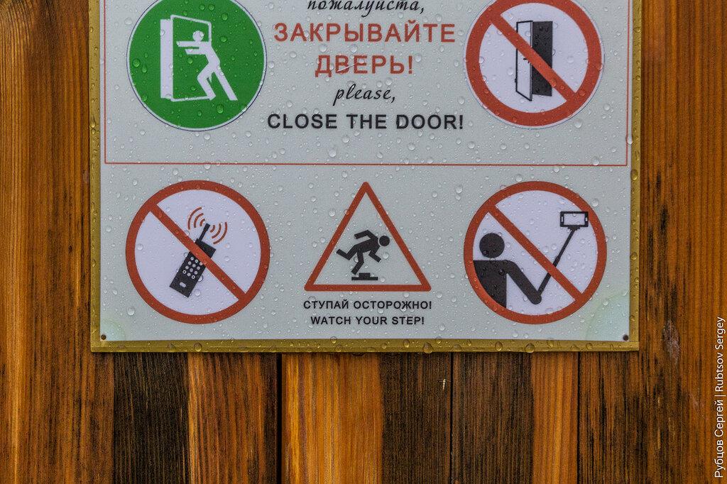 Однодневная вылазка в Суздаль -