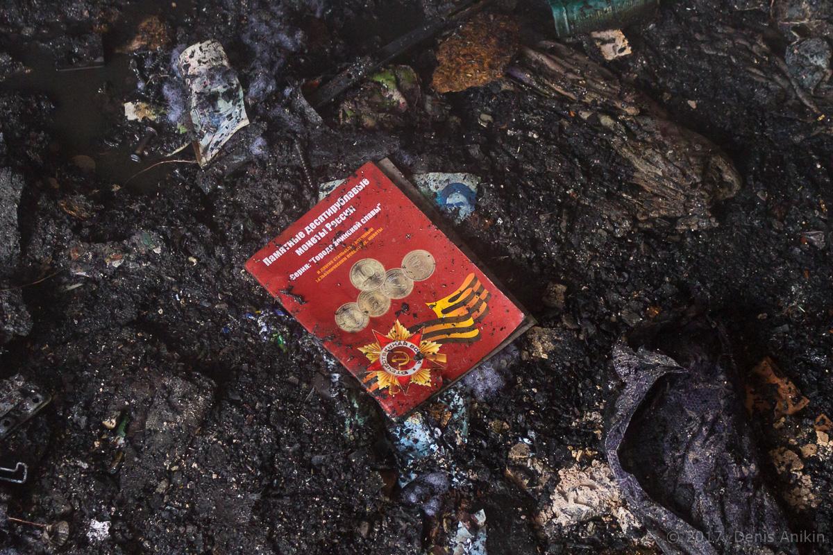 последствия взрыва газа московское шоссе саратов фото 18