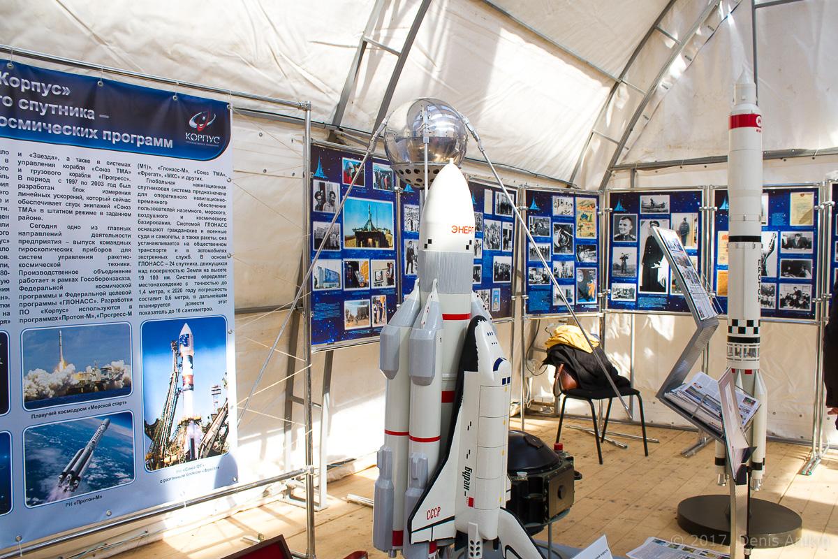 место приземления гагарина день космонавтики 2017 фото 13