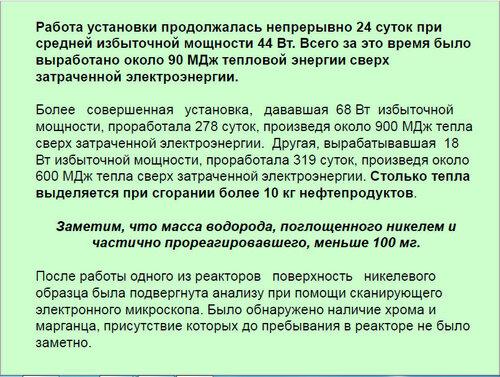 https://img-fotki.yandex.ru/get/194778/51185538.11/0_c25a4_2714392_L.jpg