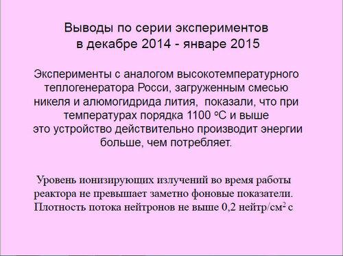 https://img-fotki.yandex.ru/get/194778/51185538.12/0_c25b0_90f8f140_L.jpg