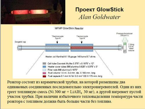 https://img-fotki.yandex.ru/get/194778/51185538.12/0_c25b5_5cd12c4f_L.jpg