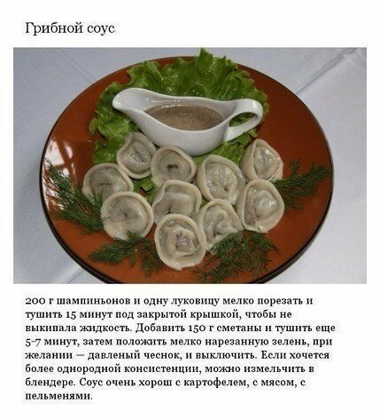 https://img-fotki.yandex.ru/get/194778/60534595.1535/0_1b4235_56759348_XL.jpg