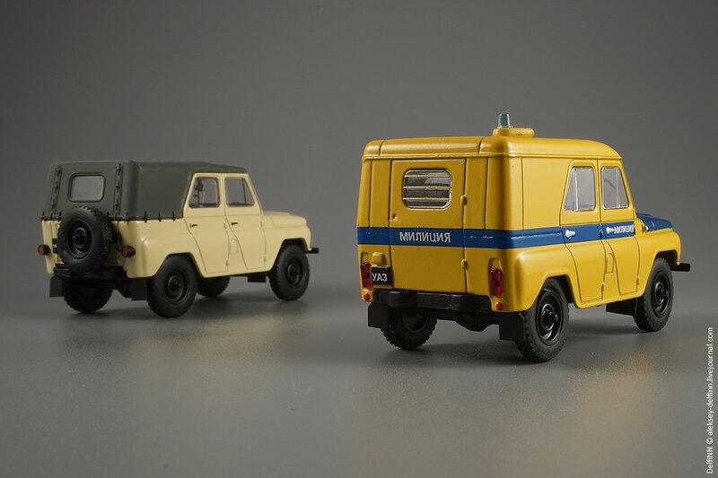 УАЗ-31512-01-1М-АДЧ-05.jpg