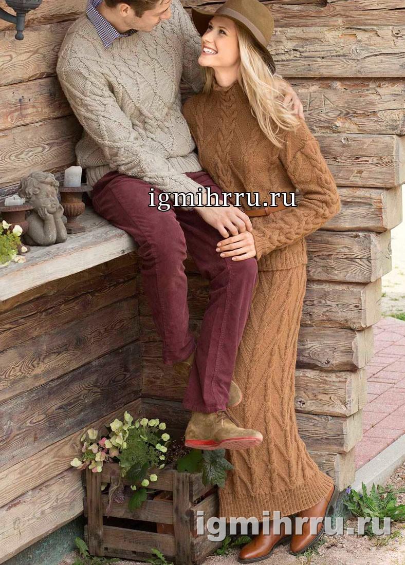 Шерстяной костюм рыжевато-коричневого цвета: пуловер и юбка с косами. Вязание спицами