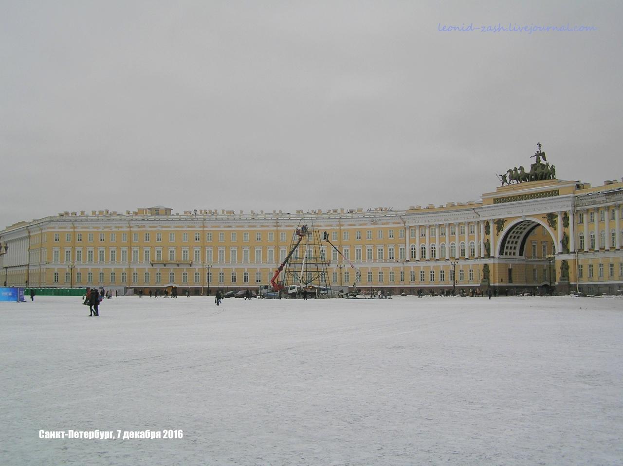 Санкт-Петербург Дворцовая площадь 16.JPG