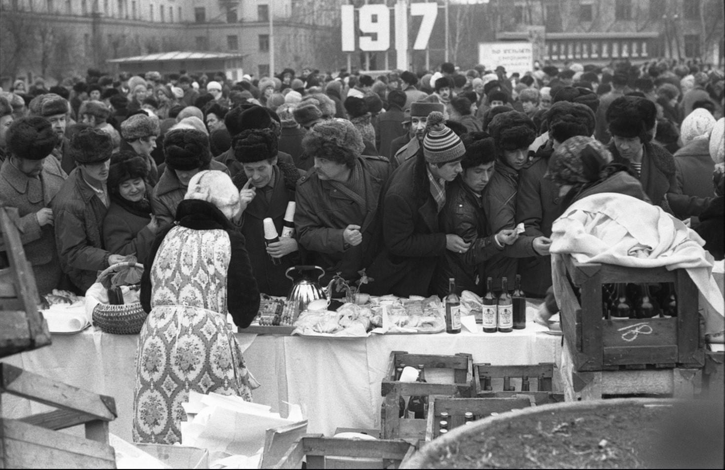 1983. Масленица на площади Ленина. Новокузнецк
