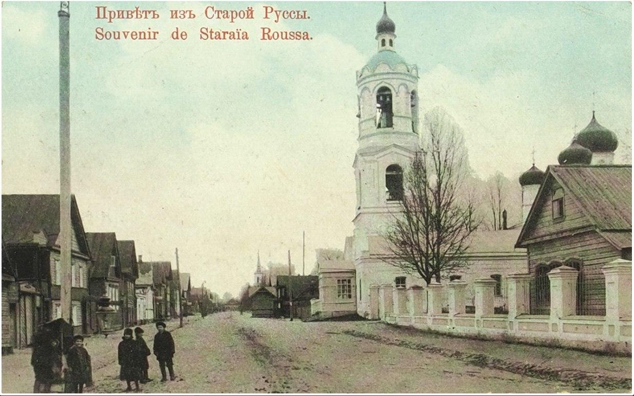 Дмитриевская улица. Колокольня Никольской церкви