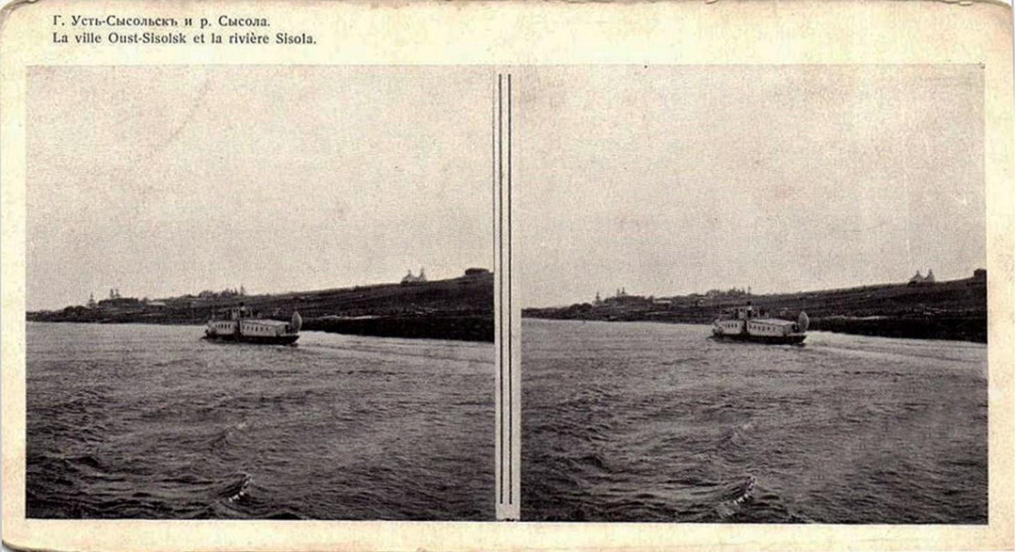 Усть-Сысольск и река Сысола