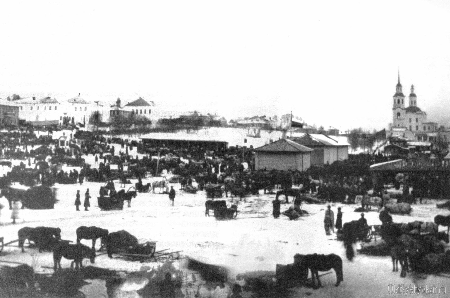 Георгиевская ярмарка