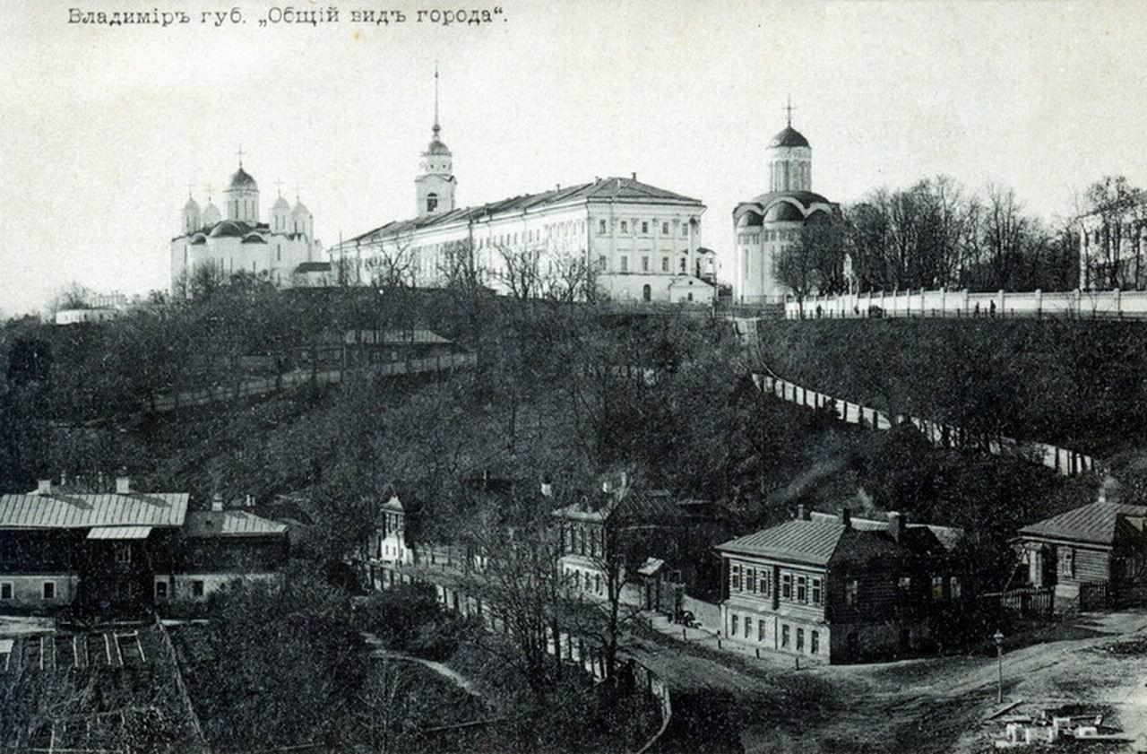Общий вид города от вокзала