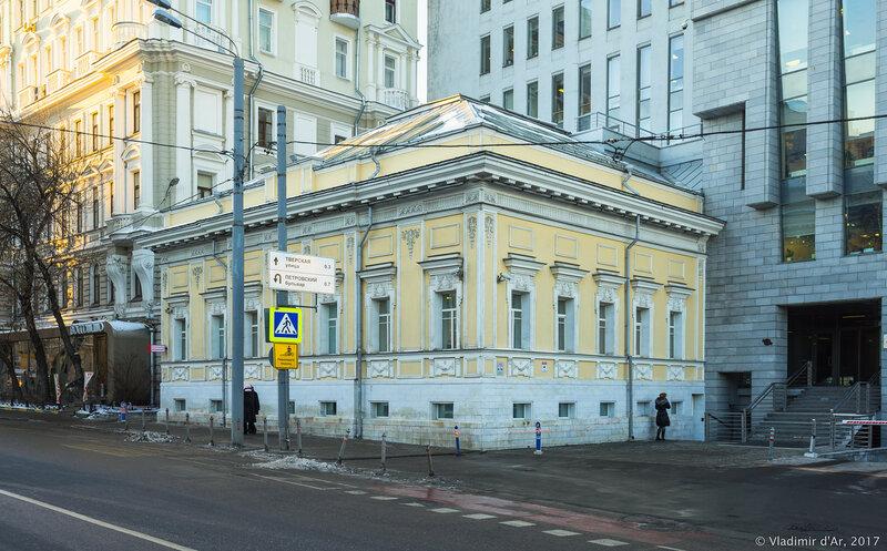 Особняк А.В. Сухово-Кобылина