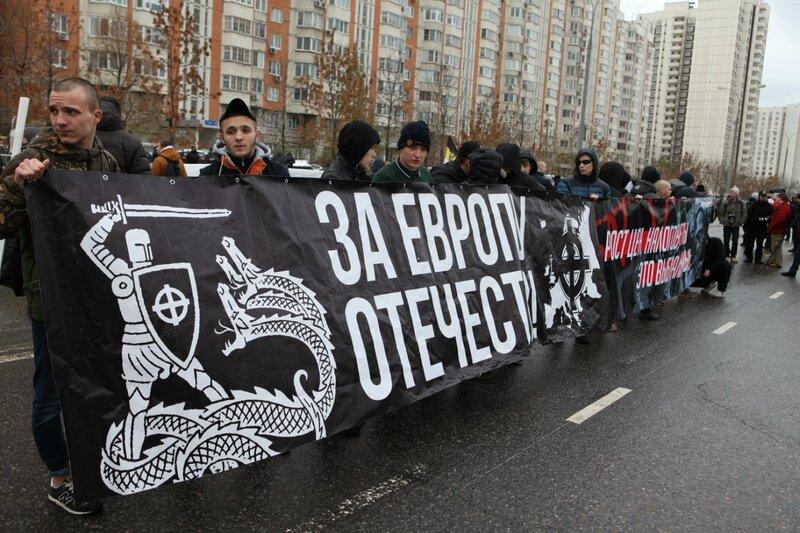 Русский марш-2016