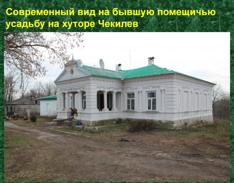 Таганрог 1941.ppt – Yandex.jpg