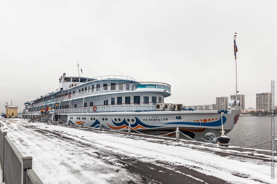 теплоход Некрасов закрывает навигацию 2016 года