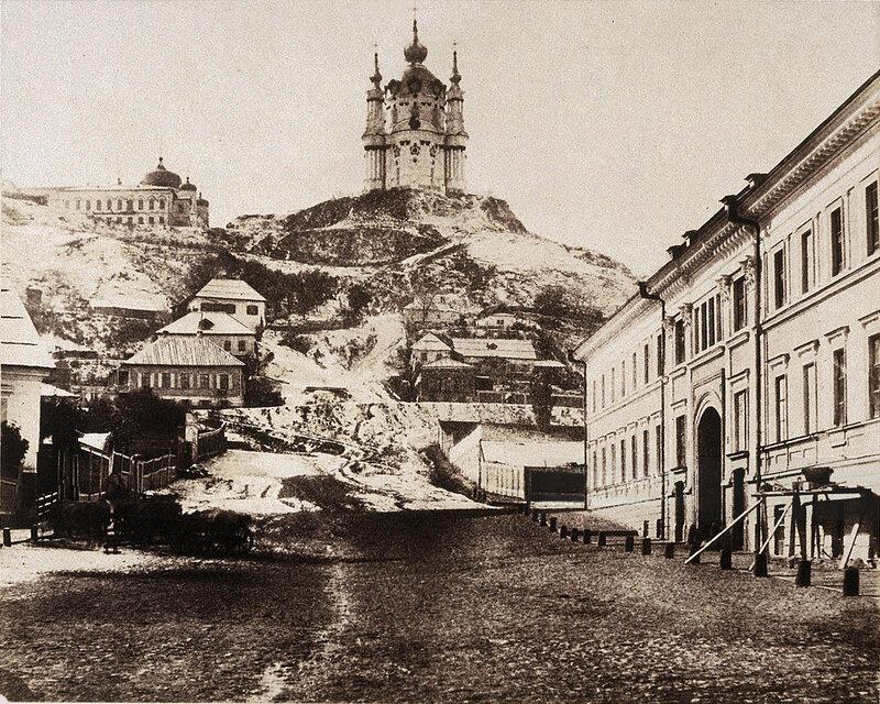 1852 Kief Fenton2s0.jpg