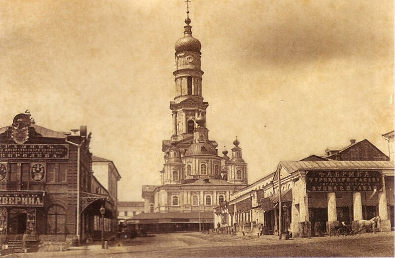 1860 Kharkov Uspensky_sobor_s_Moskovskoy.jpg