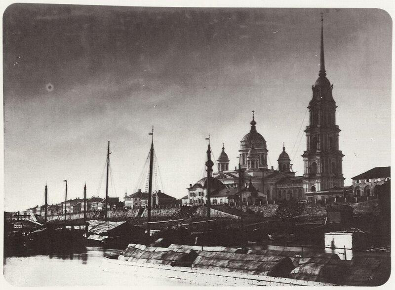 1867 Rybinsk Nastyukov.jpg