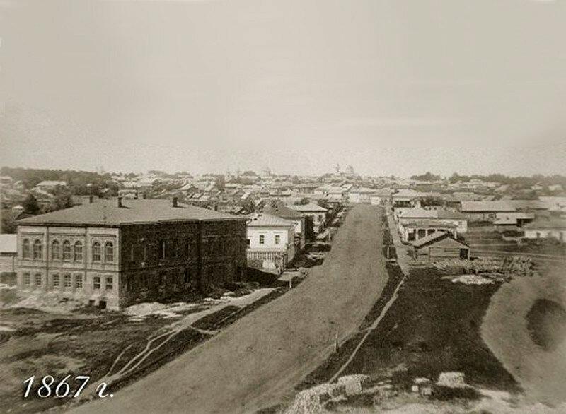 1867 Уфа.jpg