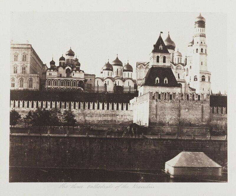 1852 Три собора Кремля.jpg