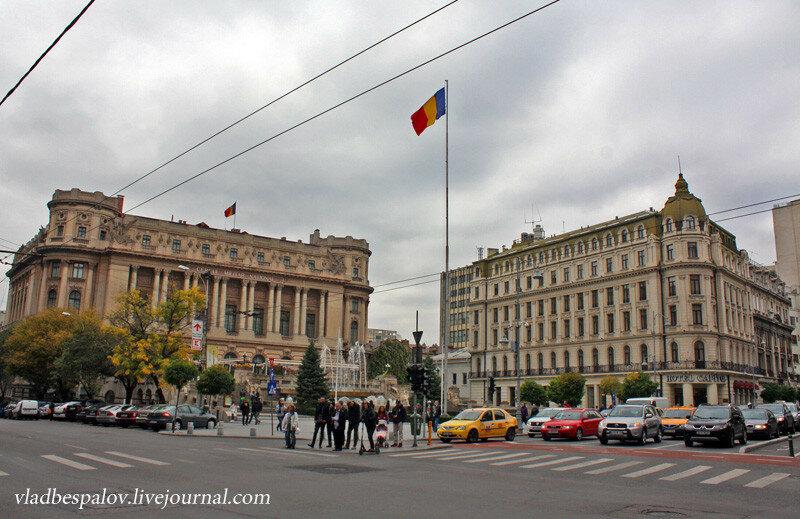 2016-10-14 Bucuresti_(60).JPG