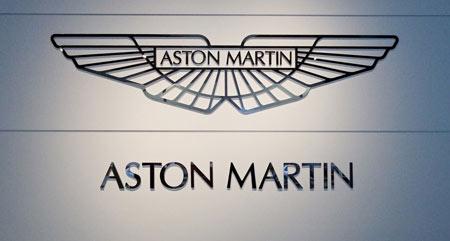 недвижимость Aston Martin
