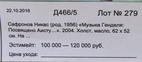 https://img-fotki.yandex.ru/get/194804/140132613.4ab/0_20a3c3_7f215a76_L.jpg